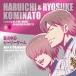Tv Anime[ace Of Diamond]character Song Series Ex Kominato Haruichi(Cv:Hanae Natsuki)&Kominato