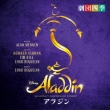 Aladin Broadway`s New Musical Comedy