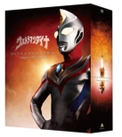 Ultramandaina Complete Blu-Ray Box