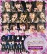 Hello!Project Hina Fes 2015 -Mankai!The Girls`Festival-<angereme&Juice=juice Premium>
