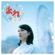 Renzoku Tv Shousetsu Mare Original Sound Track 2
