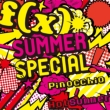 SUMMER SPECIAL Pinocchio / Hot Summer (CD+DVD)