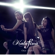 One Light / Kalafina