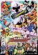 Shuriken Sentai Ninninger Vol.4