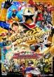 Shuriken Sentai Ninninger Vol.6