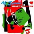 Heart`s Horizon