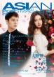 Asian Pops Magazine 116��