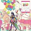 Lonkaba -J-Pop Zoo-