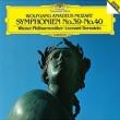 Symphonies Nos.39, 40 : Bernstein / Vienna Philharmonic