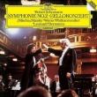 Symphony No.2, Cello Concerto : Bernstein / Vienna Philharmonic, Maisky(Vc)