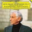 Symphony No.3, Piano Concerto : Bernstein / Vienna Philharmonic, J.Frantz(P)