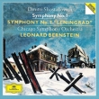 Symphonies Nos.1, 7 : Bernstein / Chicago Symphony Orchestra (2CD)