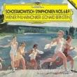 Symphonies Nos.6, 9 : Bernstein / Vienna Philharmonic