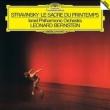 Le Sacre du Printemps : Bernstein / Israel Philharmonic