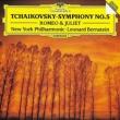 Symphony No.5, Romeo & Juliet : Bernstein / New York Philharmonic (1988, 89)