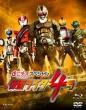 D Video Special Kamen Rider 4 Gou