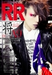 ROCK AND READ 060