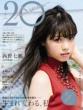 20�}sweet (�g�D�G���e�B�X�E�B�[�g)2015 Summer Tokyonews Mook