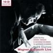Lohengrin(1958), Tannhauser(1955), Die Meistersinger von Nurnberg(1957): Cluytens / Bayreuther Festspiele (10CD)