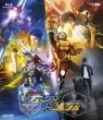 Gaimu Gaiden Kamen Rider Duke/Kamen Rider Knuckle Lock Seed Ban