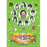 �������������`road To 2020�`Dvd-box Vol.4