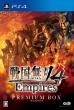�퍑���o 4 Empires �v���~�A��box