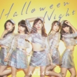 Halloween Night [Type-IV: First Press Limited Edition]