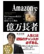 Amazon�'n������� ����Ama...