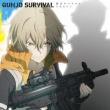 Gunjou Survival