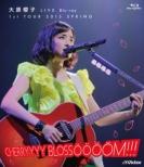 �匴�N�q�@LIVE Blu-ray�@�Pst TOUR 2015 SPRING�`CHERRYYYY BLOSSOOOOM!!!�`(Blu-ray)