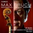 Violin Concerto No.2, etc : Wallin(Vn)Okko Kamu / Berlin Deutsches Symphony Orchestra (Hybrid)