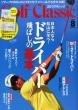 Golf Classic�ҏW��