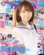 ���D�p���_�C�Xr Vol.7 Akita Dx�V���[�Y