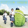 Durian Shounen (+DVD) [Standard Edition Type-A] / NMB48