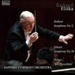 Brahms Symphony No.2, Mozart Symphony No.38, Weber : Eliska / Sapporo Symphony Orchestra