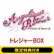 �A���W�F���[�N���g�D�[���g���W���[box