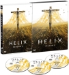 Helix Season 2 Complete Box