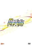 Butai[yowamushi Pedal]le Tour Du Stade Vol.1