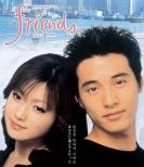 Friends Blu-Ray Box