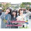 Trysail��tryangle Harmony Radio Fandisk
