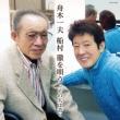 Funaki Kazuo Funamura Toru Wo Utau -Sono Hito Ha Mukashi-