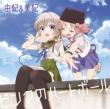 Tv Anime[gakkou Gurashi!]character Song(1)