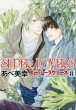 Super Lovers 8 �������R�~�b�N�Xcl-dx