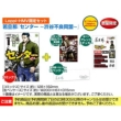 【Loppi / Hmv限定】 センター -渋谷不良同盟-コミック本セット