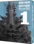Konpeki No Kantai*kyokujitsu No Kantai Blu-Ray Box Standard Edition 1