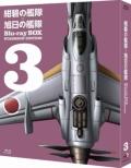 Konpeki No Kantai*kyokujitsu No Kantai Blu-Ray Box Standard Edition 3