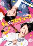 �L�~���v���f���[�X�`miracle Love Beat�`�I���W�i���o�[�W���� Dvd-set2
