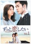 �����Ɨ������� Dvd-box3