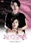 �V���f�����̗� Dvd-box1