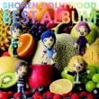Shounen Hollywood Best Album